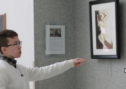 Smith Presents Paintings in CU Sciences Complex